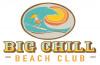 0a5569e0717df22a54e5a94323843ba7 Events from Beach Fun & Bargains - Rehoboth Beach Resort Area