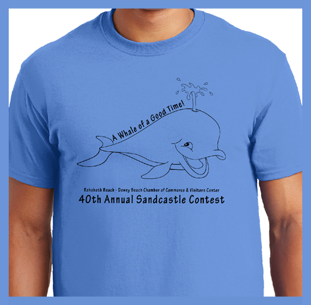 Sandcastle ADULT T-Shirt